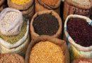 खाद्य जिंसों के थोक बाजार भाव